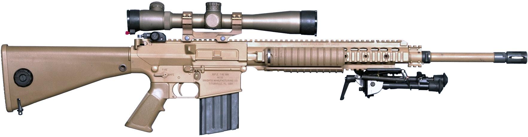 M110SASS