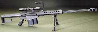 バレット M82A1