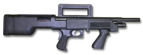 モスバーグ M500 ブルパップ