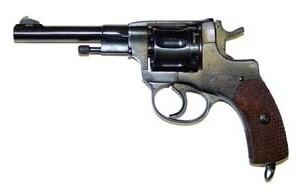 M1895.jpg