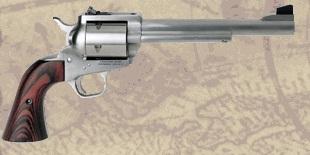 フリーダムアームズ M85 7.5インチバレル