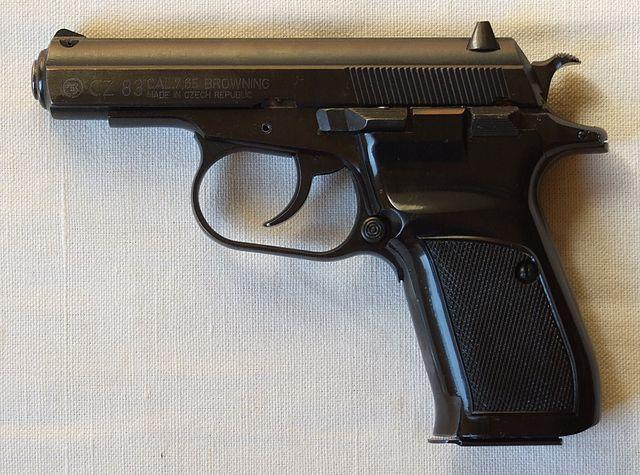 CZ83の.32ACPモデル