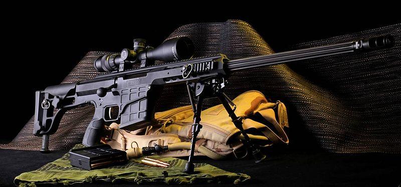 バレット M98B