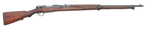 東京造兵廠製 三十年式歩兵銃