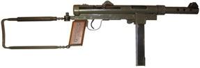 カールグスタフ M/45B