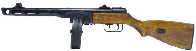 PPSh41