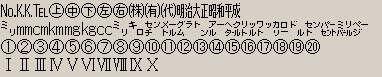 moji_win.jpg