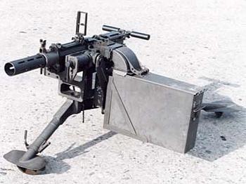 96式自動てき弾銃