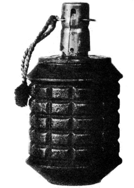 九七式手榴弾