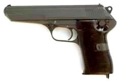 CZ52(Vz52)