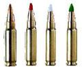 5.7mm×28弾。左からSS190、L191(曳航弾)、Sb193(亜音速弾)、SS192(ホローポイント)。