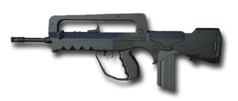 GIAT ファマスG1