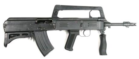 86式自動歩槍