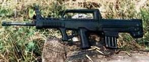 97式自動歩槍