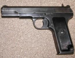 ユーゴスラビア M57